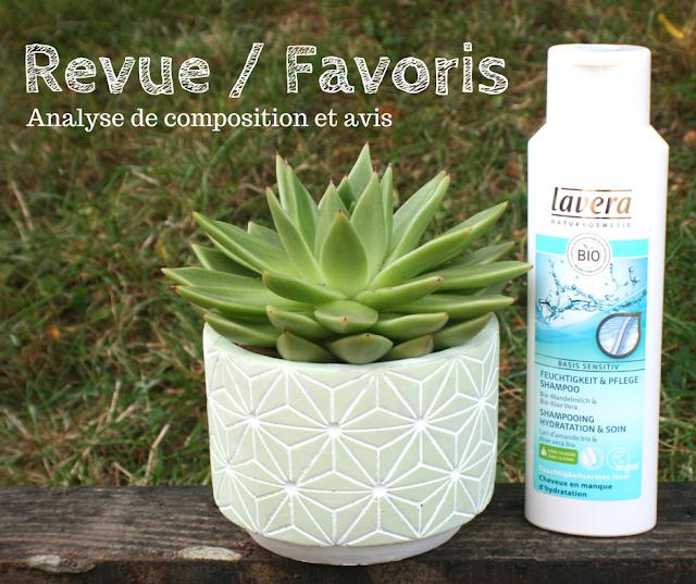 shampooing bio vegan Lavera