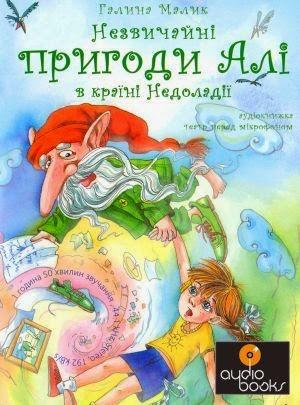 Сказки венского леса читать