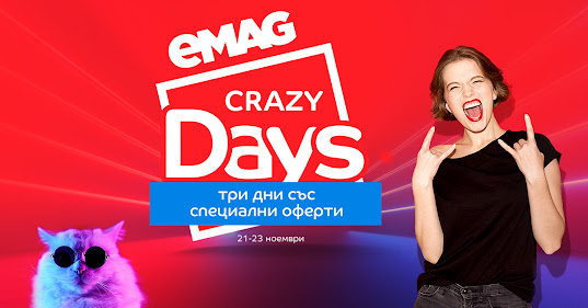 eMAG Crazy Days 21-23.11 2020