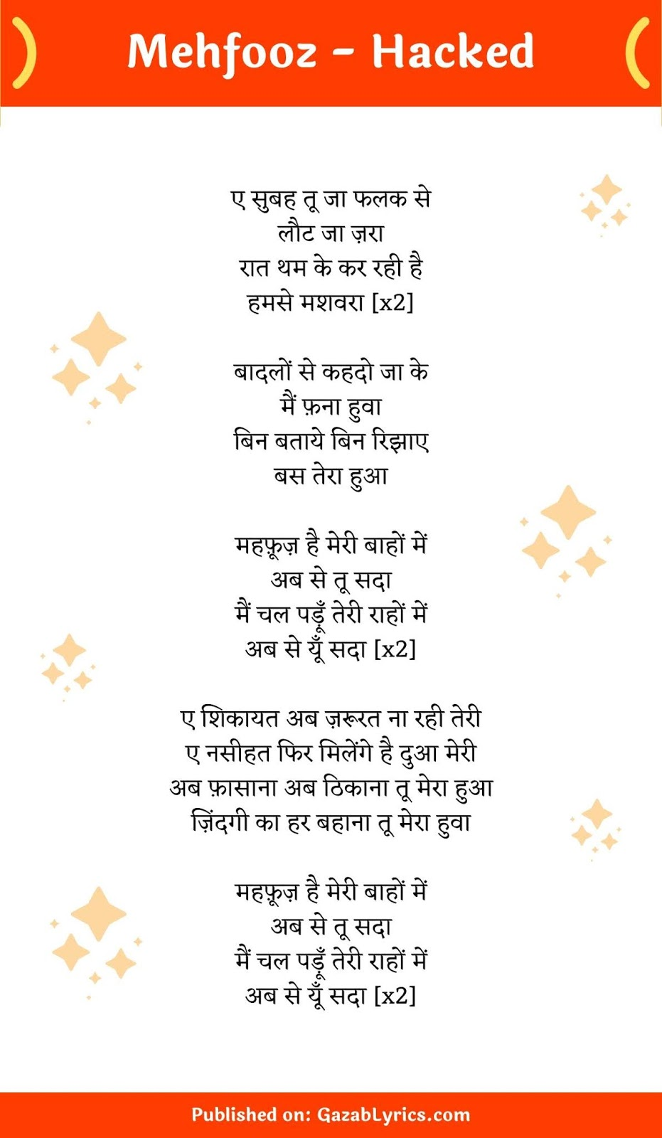 Mehfooz song lyrics image
