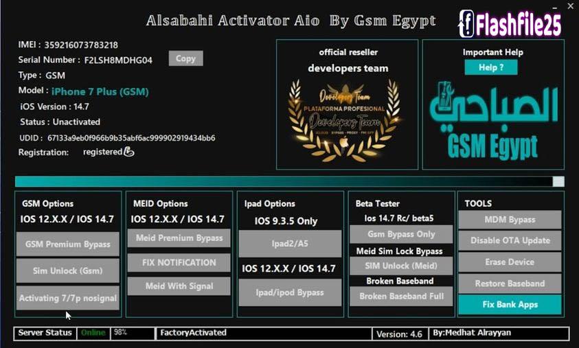 Alsabahi V4.9 Worldwide iCloud Baypass Tool by GSM Egypt