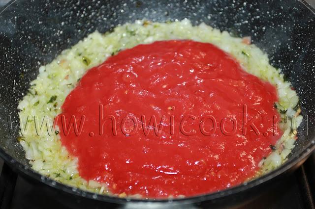 рецепт соуса маринара с пошаговыми фото