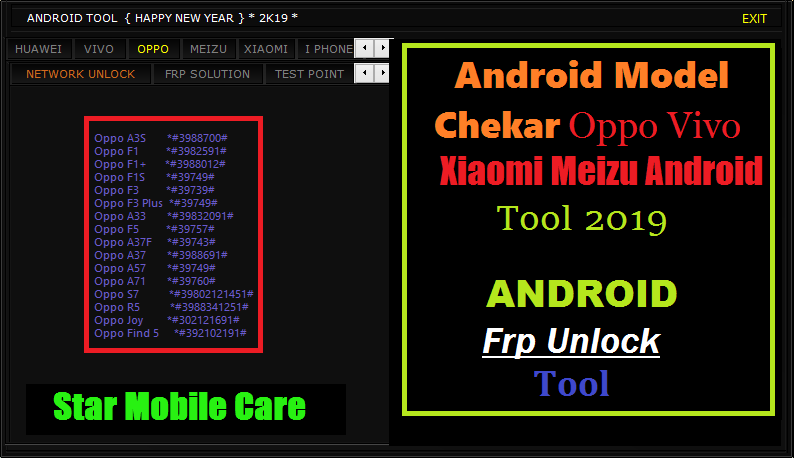 Star Mobile Care: All Mobile Flashing EDL Mode Test Point Tool