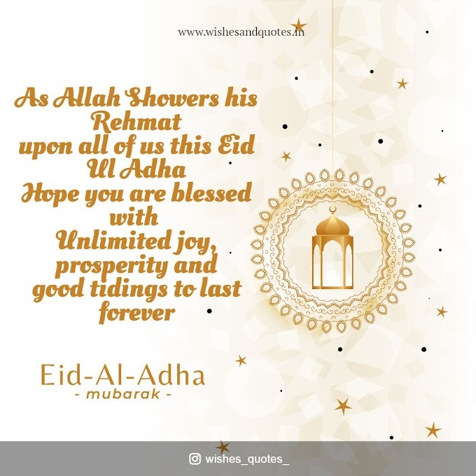 Wishes and quotes for Happy Bakrid Mubarak Wishes 2020