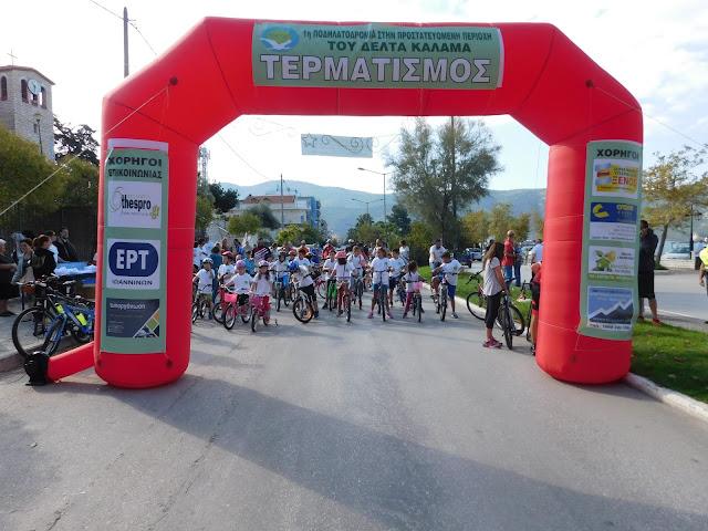 Πραγματοποίηση 1ης ποδηλατοδρομίας στην προστατευόμενη περιοχή την Δέλτα Καλαμά (+ΦΩΤΟΡΕΠΟΡΤΑΖ)