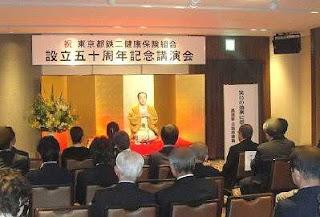 三遊亭楽春講演会「笑いの効果に学ぶ健康づくり講演会」