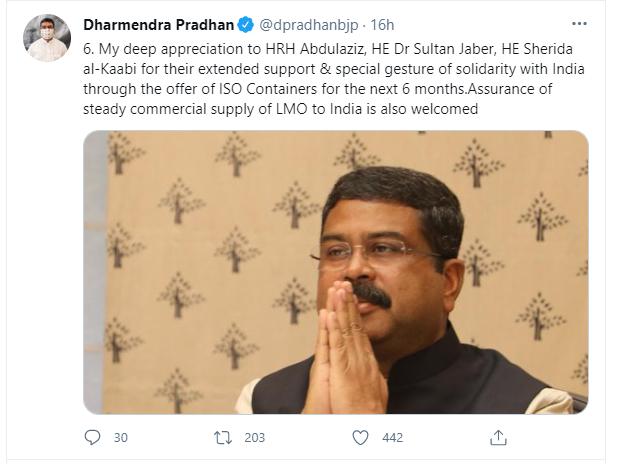 India and Saudi Arabia repair ties