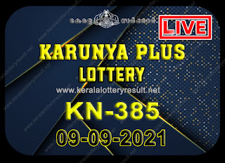 Kerala Lottery Result Karunya plus KN-385 09.09.2021,Karunya plus KN-385 , Karunya plus 09-09.2021 Karunya Result, kerala lottery result, lottery result kerala, lottery today result, today kerala lottery, lottery results kerala, lottery result today kerala, kerala lottery result today, today lottery results kerala, kerala lottery today results, kerala lottery live, kerala lottery today live, live lottery results
