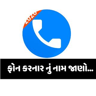 True caller apps