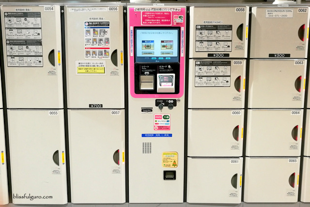 Lockers In Japan