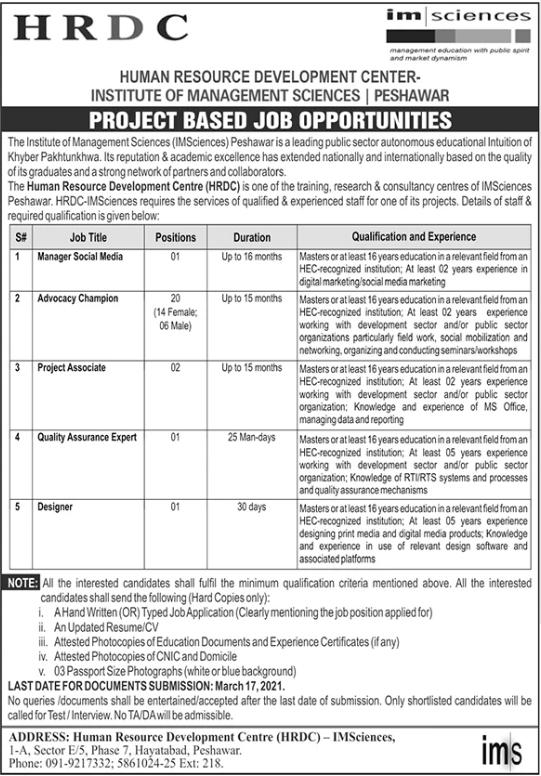 The Institute of Management Sciences IMSciences Peshawar KPK Jobs 2021