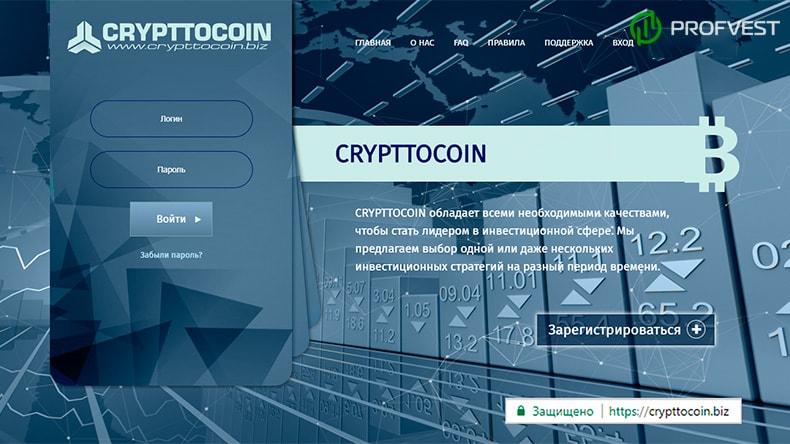 CrypttoCoin обзор и отзывы HYIP-проекта