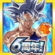 Dokkan Battle JP Mod Apk (Unlimited Dragon Stones)