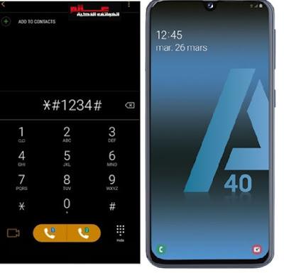 قائمة الأكواد المخفية في سامسونج جالاكسي samsung Galaxy A40 ، كود اختبار هاتف سامسونج جالاكسي   samsung Galaxy A40 ، كود فحص سامسونج جالاكسي samsung Galaxy A40  ، كود بطارية سامسونج جالاكسي samsung Galaxy A40 ، كود معرفة نوع الموبايل سامسونج ، كود اختبار سامسونج جالاكسي samsung  Galaxy A40   ، كود فحص و اختبار لهاتف سامسونج جلاكسي أي 40
