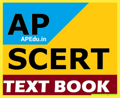 APDSC TRT TET New syllabus – Free Download Class 3,4,5 and 6 SCERT Telugu Medium Books pdf