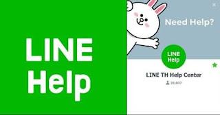 Line Indonesia luncurkan fitur baru Berisi Informasi Layanan Pelanggan