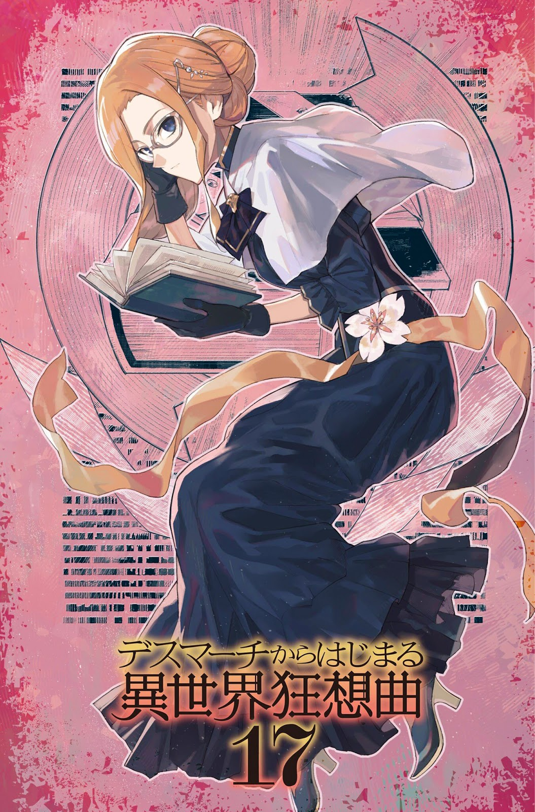 Death March to the Parallel World Rhapsody Ilustrações Lightnovel Volume 17