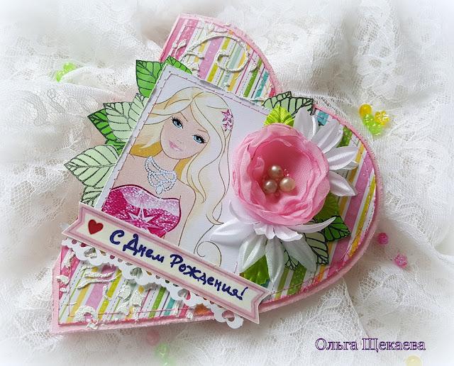 "открытка, Барби. розовая,  card ""Barbie"