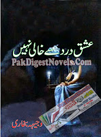 Ishq Dard Se Khali Nahi (Novel Complete) By Wajeeha Bukhari Pdf Free Download