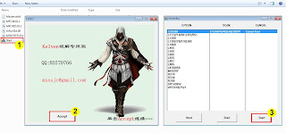 How to open Canon Service Tool v.4718