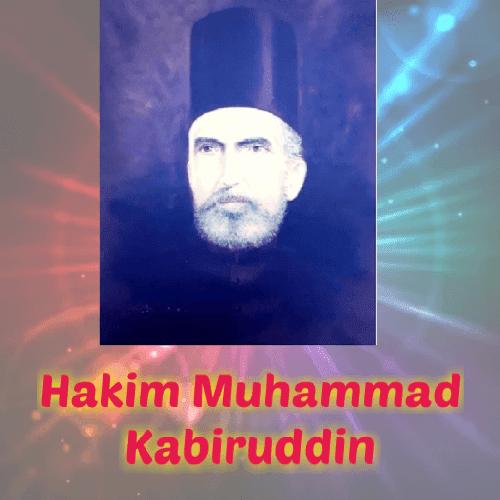 Hakim Muhammad Kabiruddin