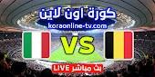 نتيجة مباراة ايطاليا وبلجيكا بث مباشر كورة اون لاين 02-07-2021 يورو 2020