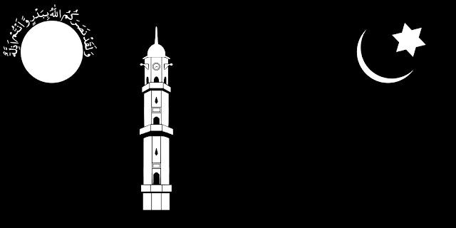 Rasulullah ﷺ Nabi Pembawa Syariat Terakhir