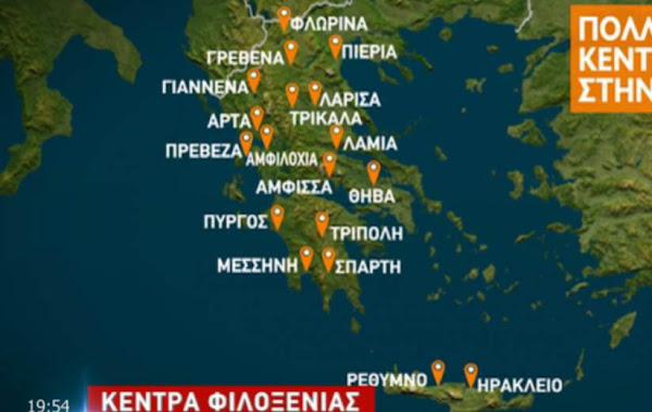 Αυτός είναι ο χάρτης εποικισμού της Ελλάδας