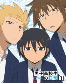 Xem Anime Cuộc Sống ở Trường Nam Sinh 2 -Danshi Koukousei No Nichijou SS2 -  VietSub