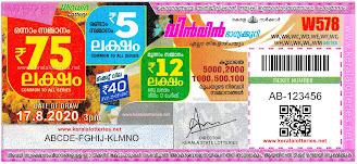 Kerala Lottery Results 17-08-2020 Win Win W-578 Lottery Result-keralalotteries.net