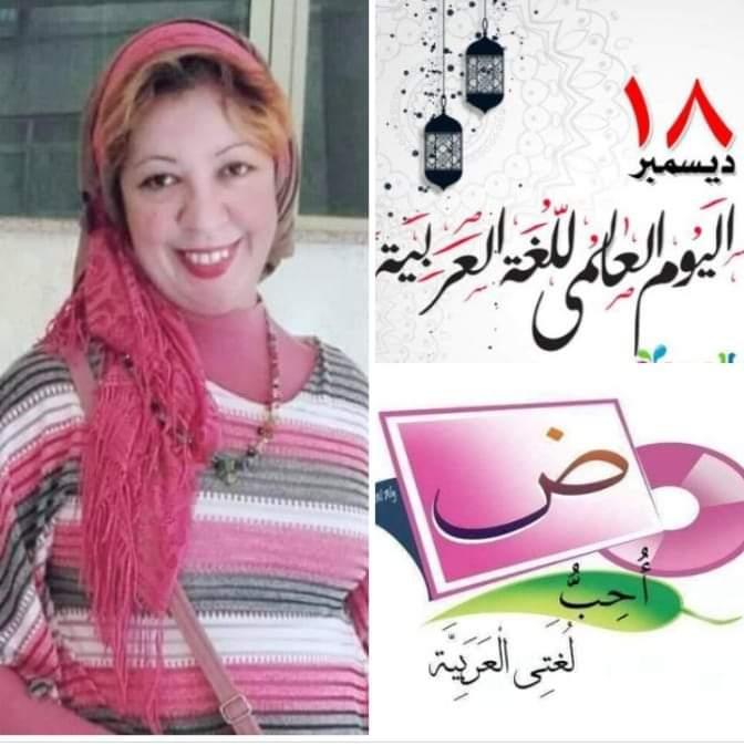 مرحبا بِاللغة العربية