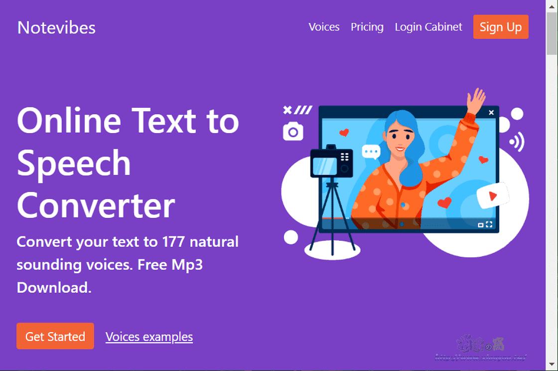 Notevibes 線上文字轉語音服務