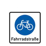 Начало велосипедной дороги