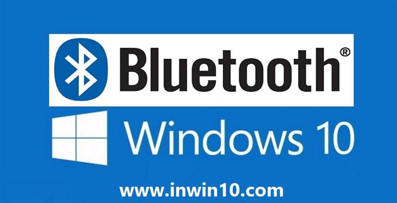 تشغيل البلوتوث على جميع أنواع اللاب توب (HP - Acer - سامسونج - توشيبا)