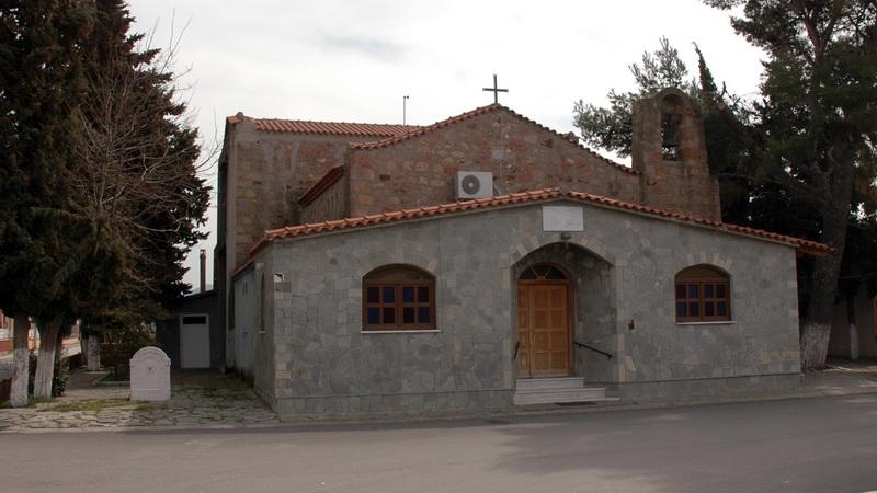 Πανήγυρις Ιερού Ναού Αγίου Αθανασίου Αρίστηνου