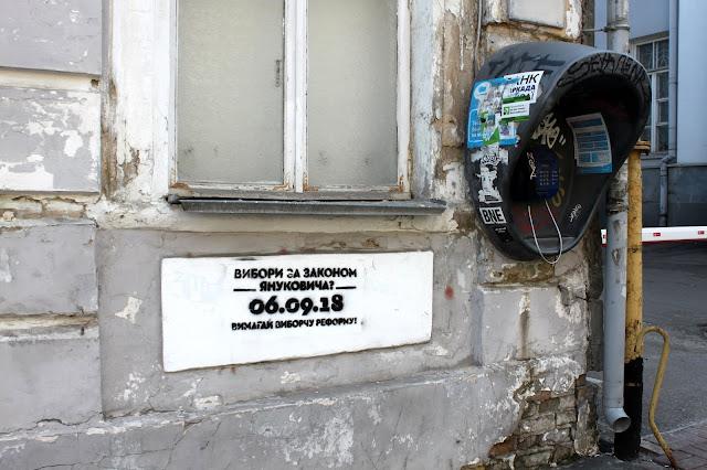 Таксофон на фасаде дома