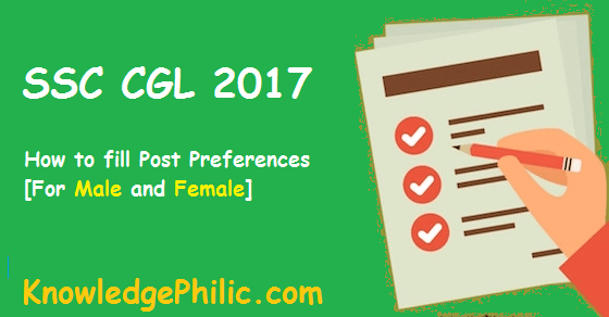 ssc cgl post preference guide