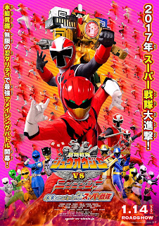 Doubutsu Sentai Zyuohger vs. Ninninger: Message from the Future from Super Sentai Subtitle Indonesia