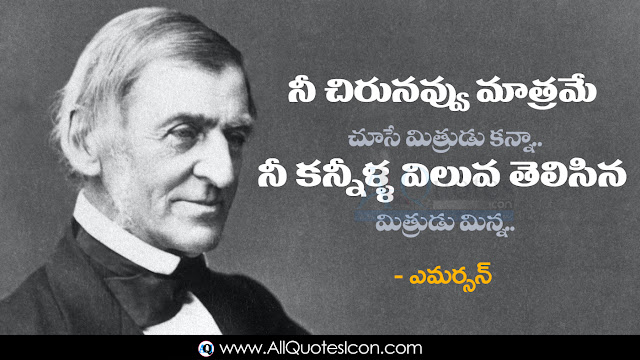 Ralph-Waldo-Emerson-Telugu-quotes-images-inspiration-life-Quotes-Whatsapp-pictures-motivation-thoughts-Facebook-sayings-free