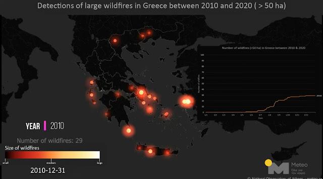 Οι δασικές πυρκαγιές εκαναν στάχτη 8 εκατομμύρια στρέμματα στην Ελλάδα από το 2010