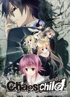 ChaoS;Child Sub Español MEGA