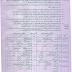 Date sheet Matric Annual 2016 of BISE Bahawalpur