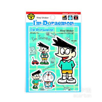 日本製哆啦a夢卡通人物小夫.阿福防水貼紙標籤文具