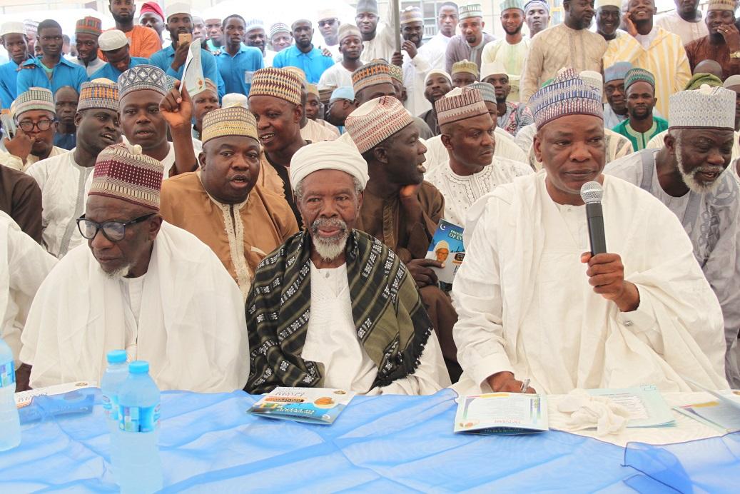 late Sheikh Abdul Raman Remembrance