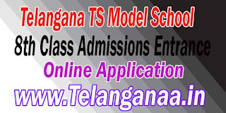 TSMS Telangana TS Model School 8th Class Admissions Entrance Online Apply