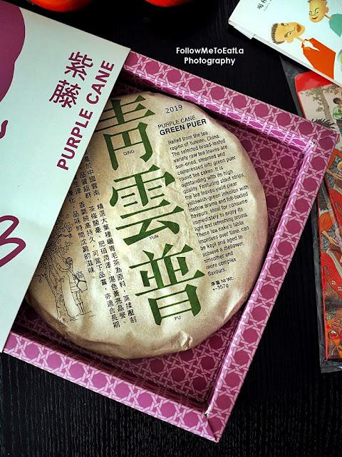 1 pc Qing Yun Pu Green Puer Tea Year 2019 Yunnan (±357g)