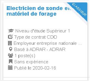 Employeur EPMC UNITE ADRAR