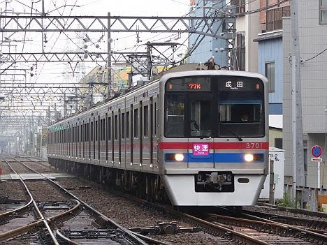 京成電鉄 快速 成田行き8 3700形