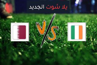 نتيجة مباراة قطر وايرلندا اليوم الثلاثاء 30-03-2021 تصفيات كأس العالم 2022 أوروبا