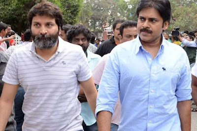 Pawan Kalyan Trivikram Srinivas New Movie